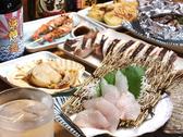 浜焼太郎 大泉学園店のおすすめ料理2