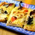 料理メニュー写真生麩のピザ。