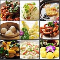 口コミ高評価の中華料理を楽しめる!クーポン利用でお得