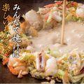 お好み焼きは ここやねん 高槻駅前店のおすすめ料理1