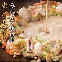 お好み焼きは ここやねん 長浜店のおすすめ料理1