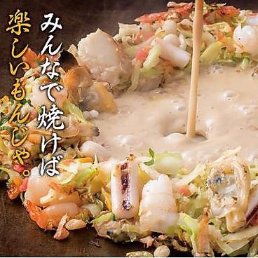 お好み焼きは ここやねん 阪急茨木駅前店のおすすめ料理1