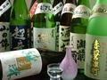 料理メニュー写真【岡山の旨いものを味わえる飛鳥の魅力を徹底解剖】~地酒編~