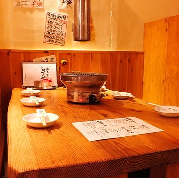 ホルモン焼肉 肉乃家 西明石店の雰囲気1