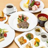 琉旬彩食 土煌 ごはん,レストラン,居酒屋,グルメスポットのグルメ