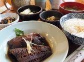 魚末 水戸のおすすめ料理2