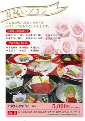 佐賀大和温泉ホテルアマンディのおすすめポイント1