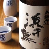 【原価市場は日本酒も豊富♪】浜千鳥