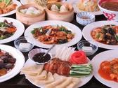 中華料理 倚水軒