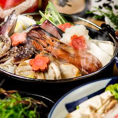 和食と産直鮮魚 喜作 大宮店の雰囲気1