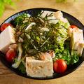 料理メニュー写真和風豆腐サラダ