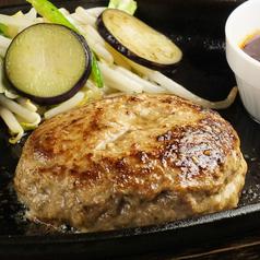 黒毛和牛ハンバーグ&ワイン 極バーのおすすめ料理1