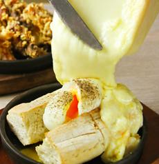 キチリ KICHIRI 恵比寿のおすすめ料理1
