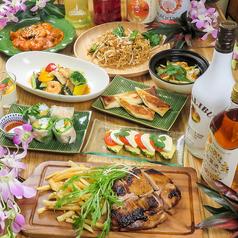 アジアンバル Enak Kitchenの写真