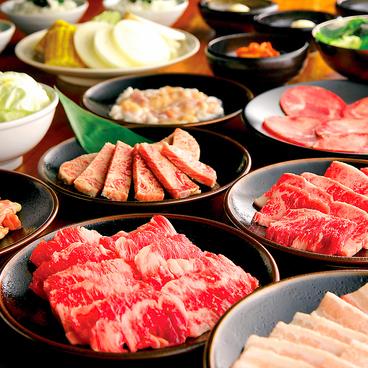 焼肉屋さかい 新宿歌舞伎町店のおすすめ料理1