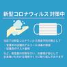 旬鮮の房 はたごや 阪神西宮駅店のおすすめポイント1