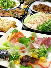 麺屋 慎之輔の写真