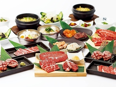 牛角 熊本 琴平店のおすすめ料理1