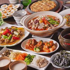 韓国家庭料理 身土不二の写真