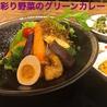 イタリ和ン食堂 さくらとミモザのおすすめポイント3