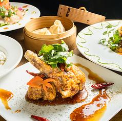 中華バル SAISAI。のおすすめポイント1