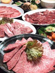 焼肉おもに亭 錦糸町店の写真
