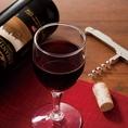 赤白多数用意。ワインに合う料理も多数。サングリアも人気!