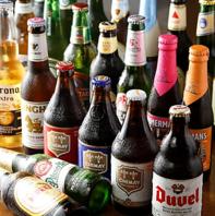 【クラフトビール】世界各国からビールを18種ご用意
