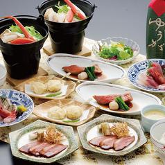 創作料理 ゆうが 三島のコース写真