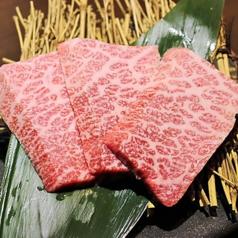 焼肉あづまのおすすめ料理1