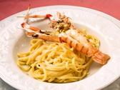 南イタリア料理 ディーコ DICOのおすすめ料理3