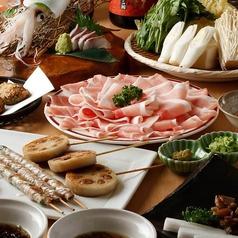 竹茂 六本木のおすすめ料理2
