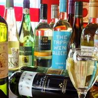 料理を引き立てるワインの品ぞろえも秀逸