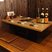 ホルモン焼き食堂 木下 横川本店の雰囲気3