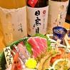 築地玉寿司 新宿高島屋店 タカシマヤタイムズスクエアのおすすめポイント3