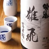 【原価市場は日本酒も豊富♪】雄飛萬國翔