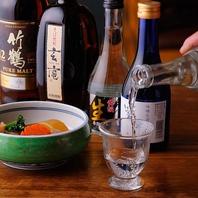 ◆焼酎・日本酒の種類が豊富