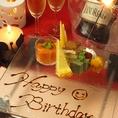 【お祝い、記念日にケーキのご用意します】