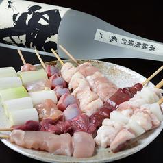 YAKITORI Bar 鴨んBaby カモンベイビーのおすすめ料理1
