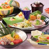 懐石 北瑞苑のおすすめ料理3