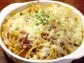 料理メニュー写真チーズONスパゲティ