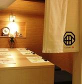長崎で珍しい全席完全個室居酒屋!