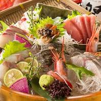 ◆魚河岸直送鮮魚と千産千消のこだわり食材