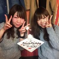 誕生日・デザートプレートサービスもあり!!