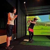 上質個室で楽しめるゴルフ