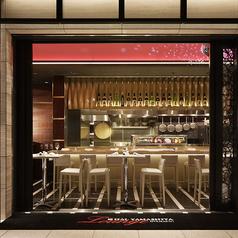 HAL YAMASHITA 大手町 Loungeの写真