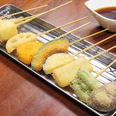 とりはち家 横塚店のおすすめ料理3