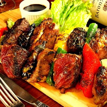 パンテラネグラ PANTERA NEGRAのおすすめ料理1