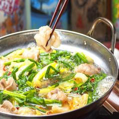 博多丸腸もつ鍋<塩・九州醤油・味噌・博多・水炊き・激辛>
