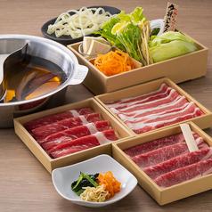 温野菜 福島矢野目店のコース写真